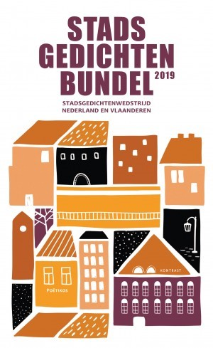 Stadsgedichtenbundel 2019